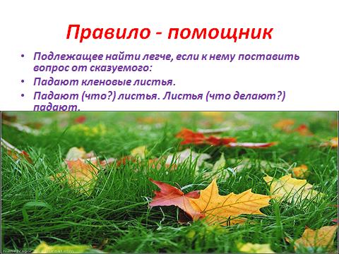 hello_html_1c44101b.png