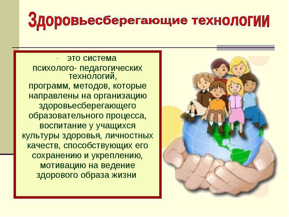 hello_html_24cab0a2.jpg
