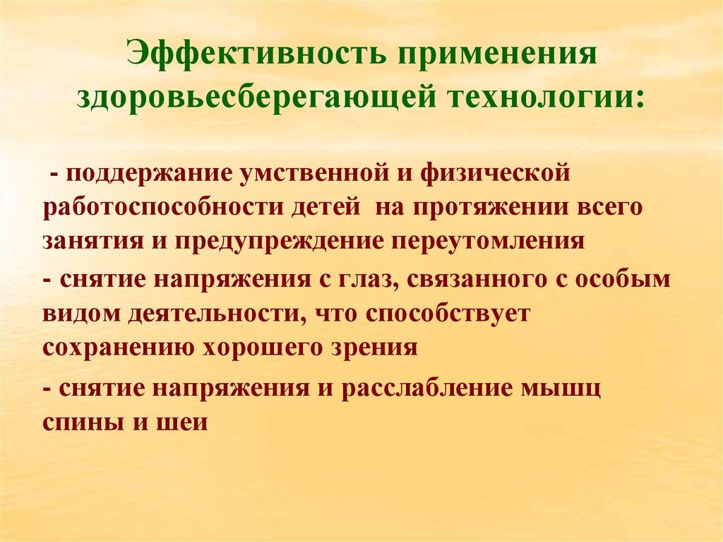hello_html_743a4682.jpg
