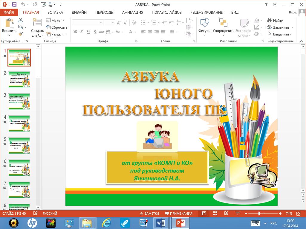 hello_html_1e0c1811.png