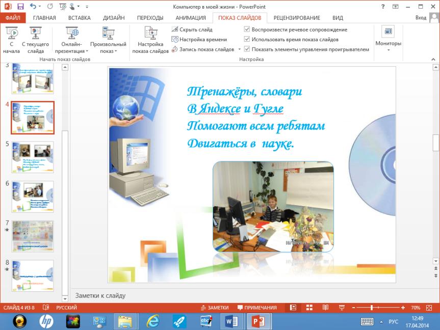 hello_html_m5b88f1bb.png