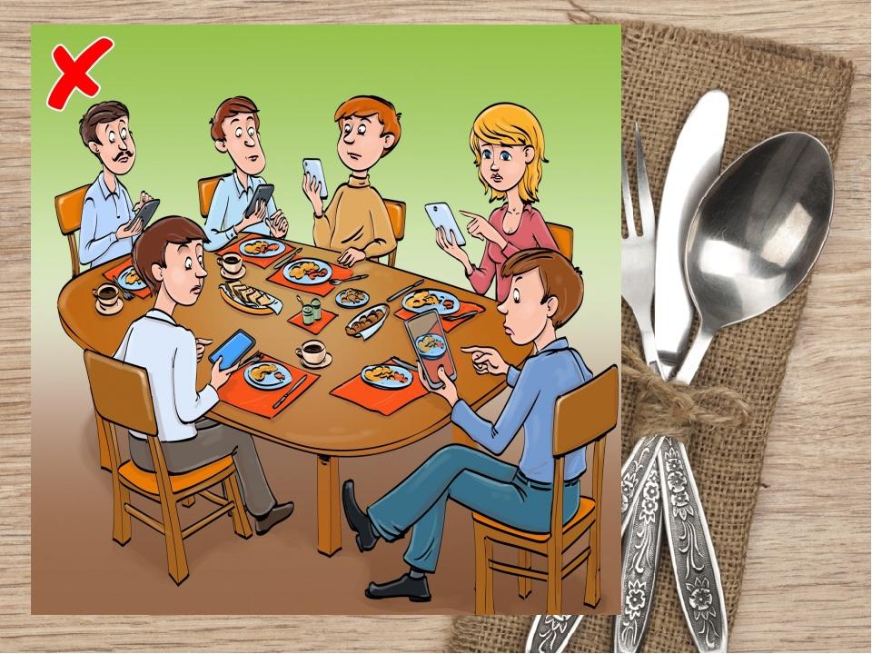 Картинка культура поведения за столом