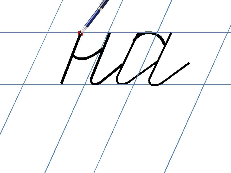 строчные буквы фото монастырская изба