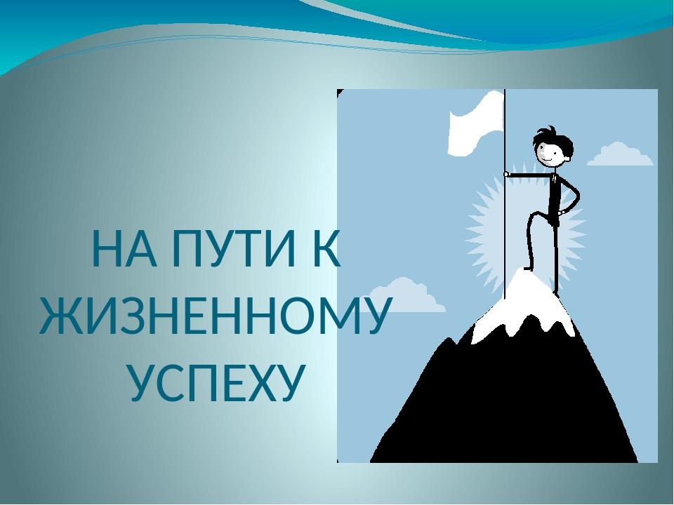 ассортименте стандартные в чем путь к успеху картинки молдавском флаге, например