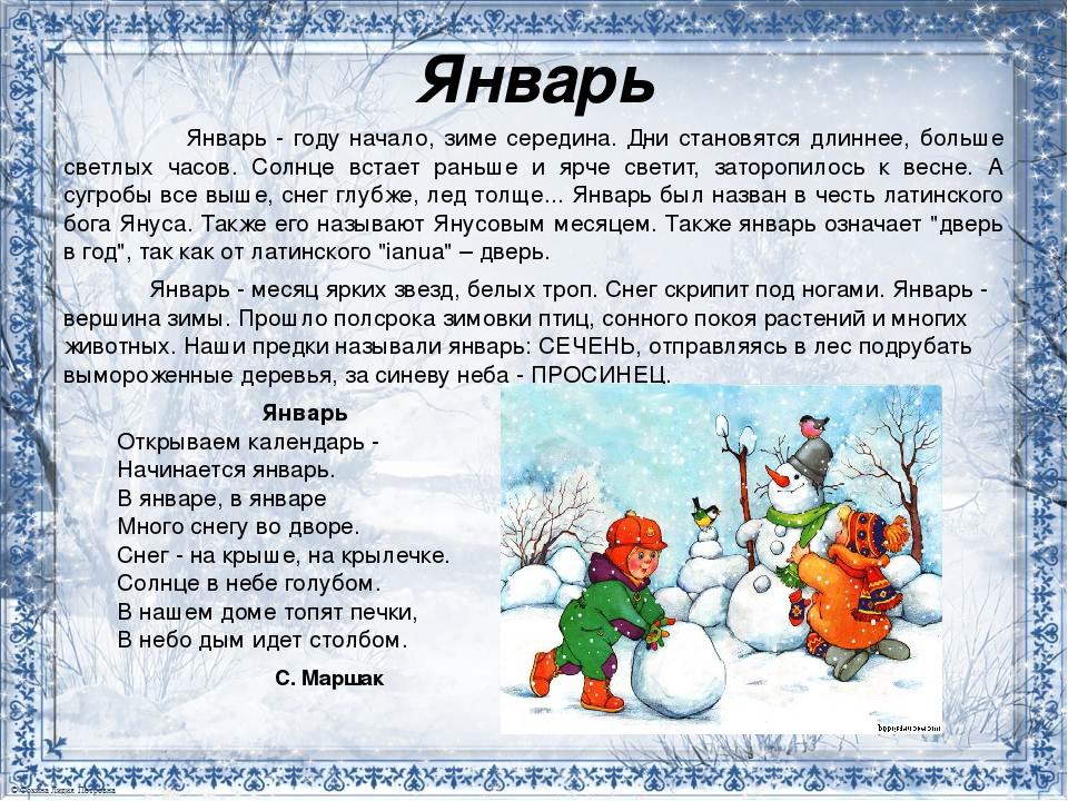 создают картинки на зиму декабрь январь февраль взорвалась рядом