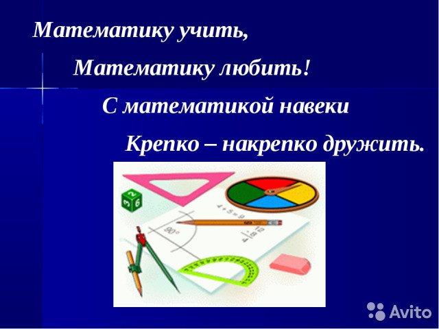 hello_html_m5af3b398.jpg