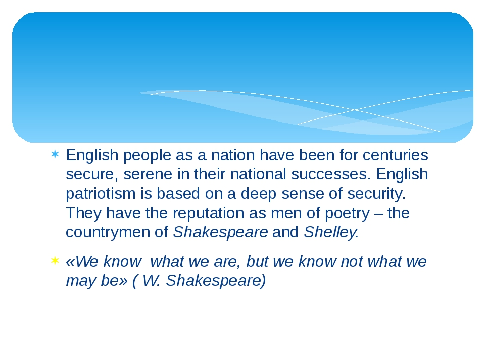 English people as a nation have been for centuries secure, serene in their na...