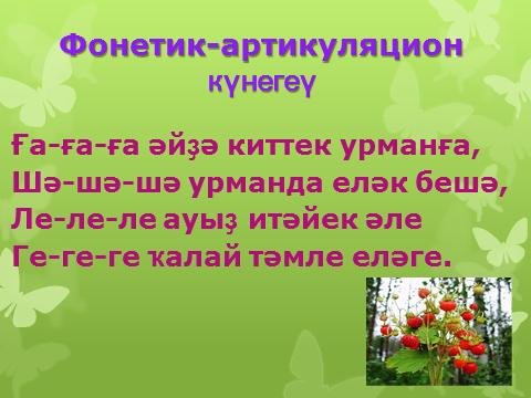 hello_html_5ea9d3f7.png