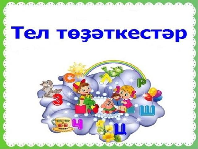 hello_html_m2e30332.jpg