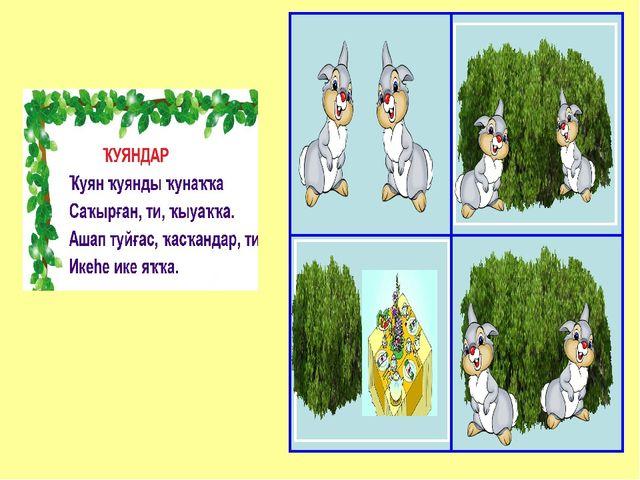 hello_html_m6d7510d6.jpg