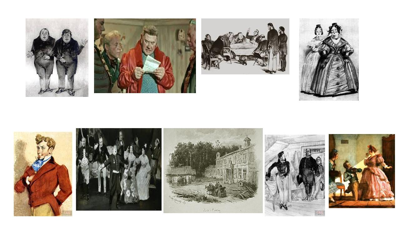 Какая комедия Н.В. Гоголя зашифрована?