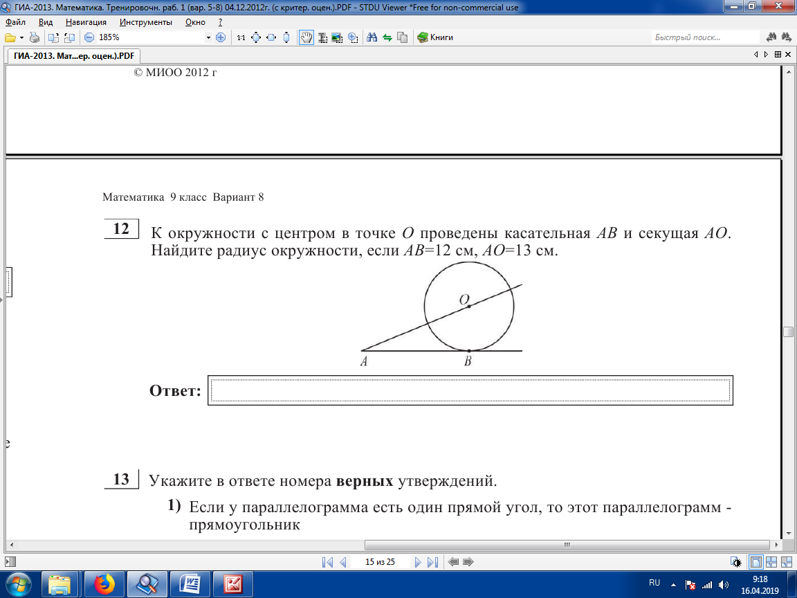 hello_html_5d45b1d.png