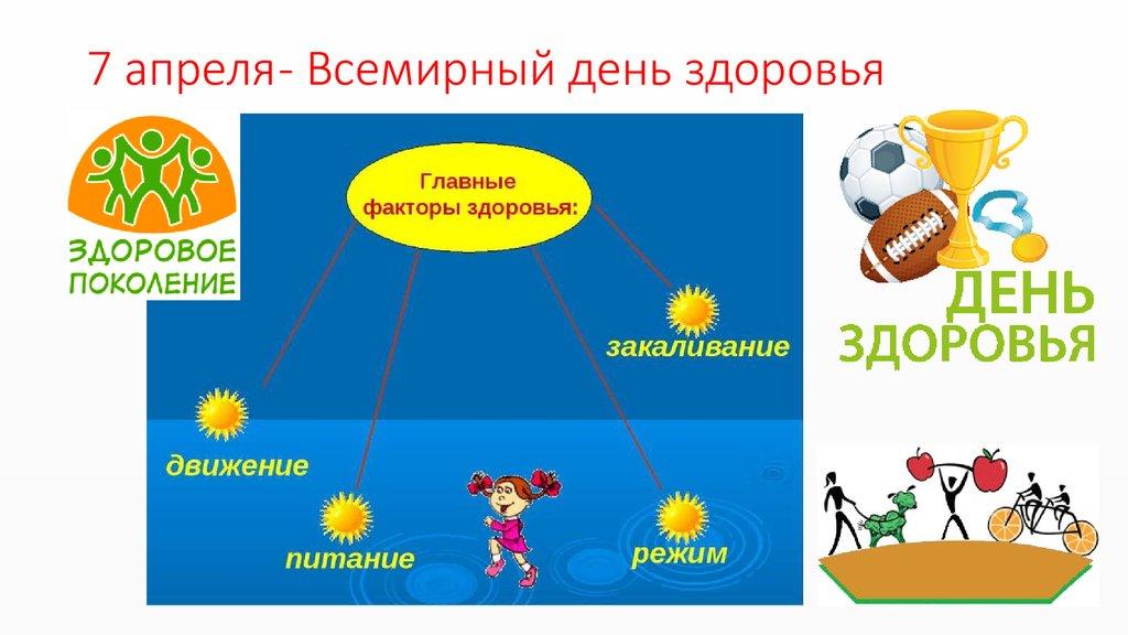 hello_html_m7b15a8bd.jpg