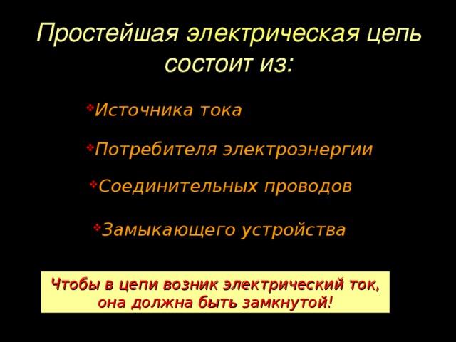 hello_html_562b21e4.jpg