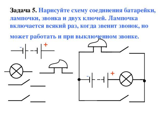hello_html_56d6ac32.jpg