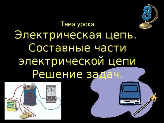 hello_html_m17f80ba6.jpg