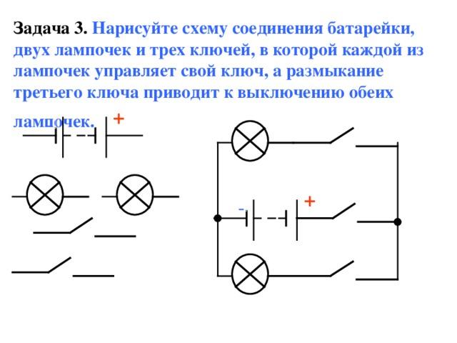 hello_html_m18500dba.jpg