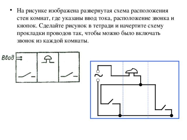 hello_html_m1c813565.jpg