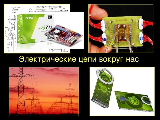 hello_html_m25c1db1d.jpg