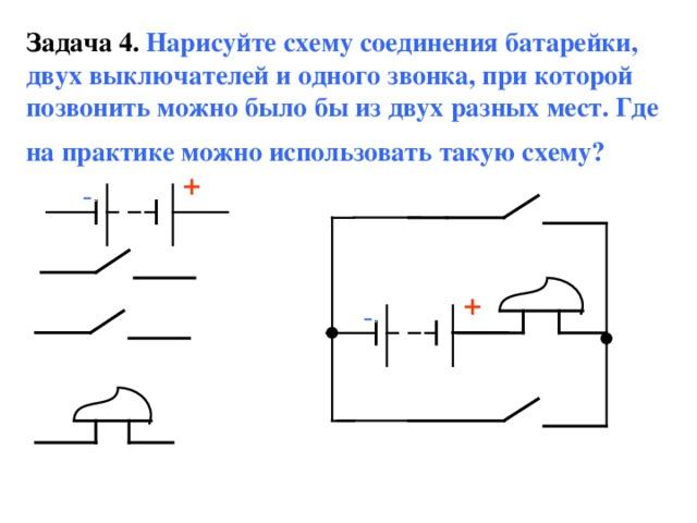 hello_html_m2a34b9e7.jpg