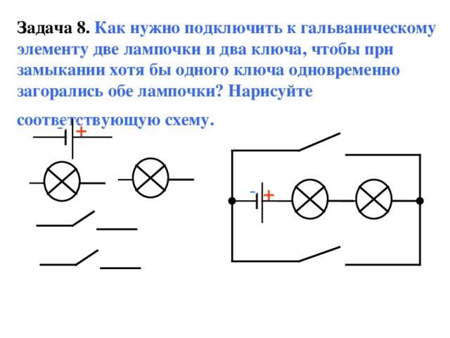 hello_html_m3a28f726.jpg