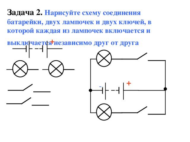 hello_html_m453a1010.jpg
