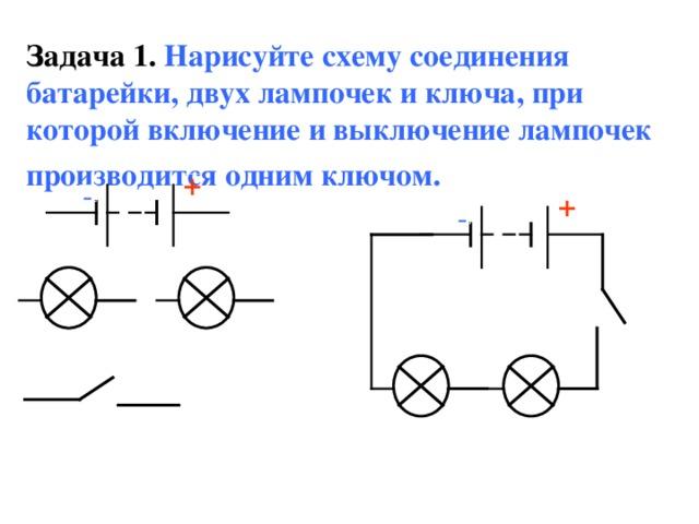 hello_html_m5ac824e9.jpg