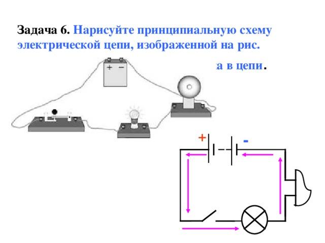 hello_html_m5f15ffa4.jpg