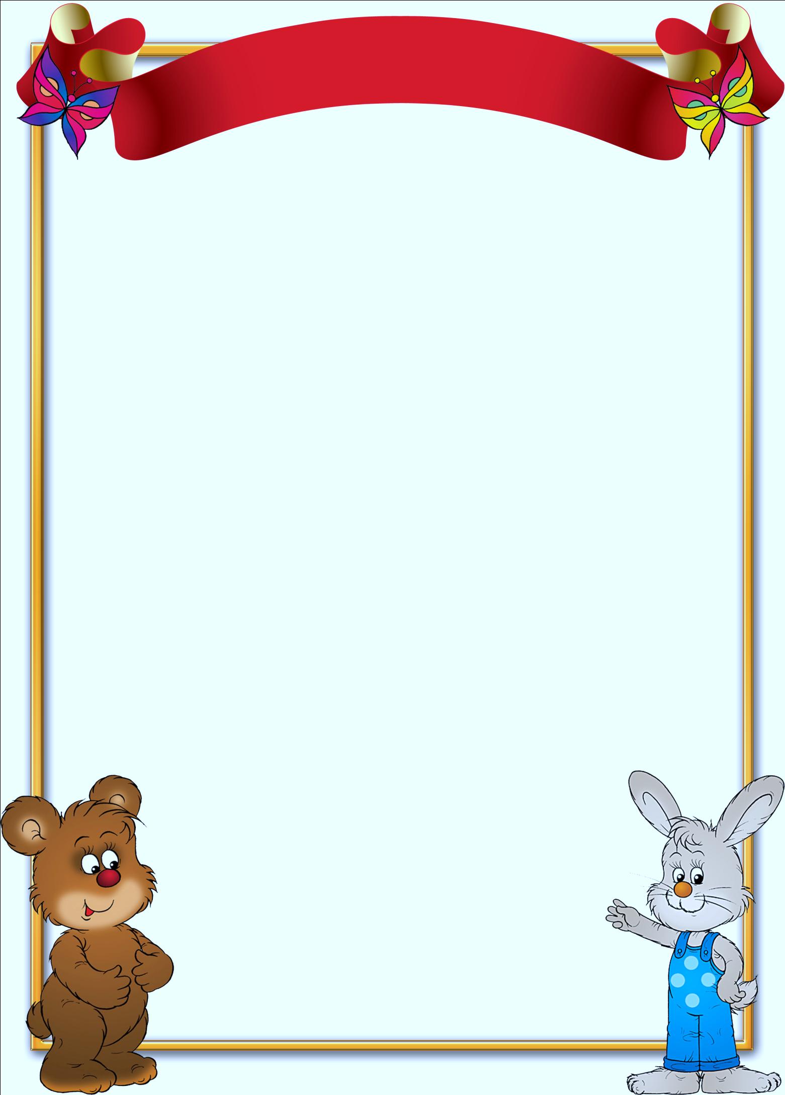 Картинки детские для текста, подруге