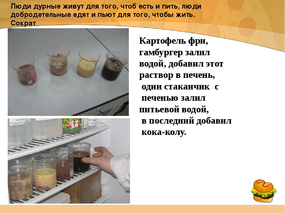 Люди дурные живут для того, чтоб есть и пить, люди добродетельные едят и пью...