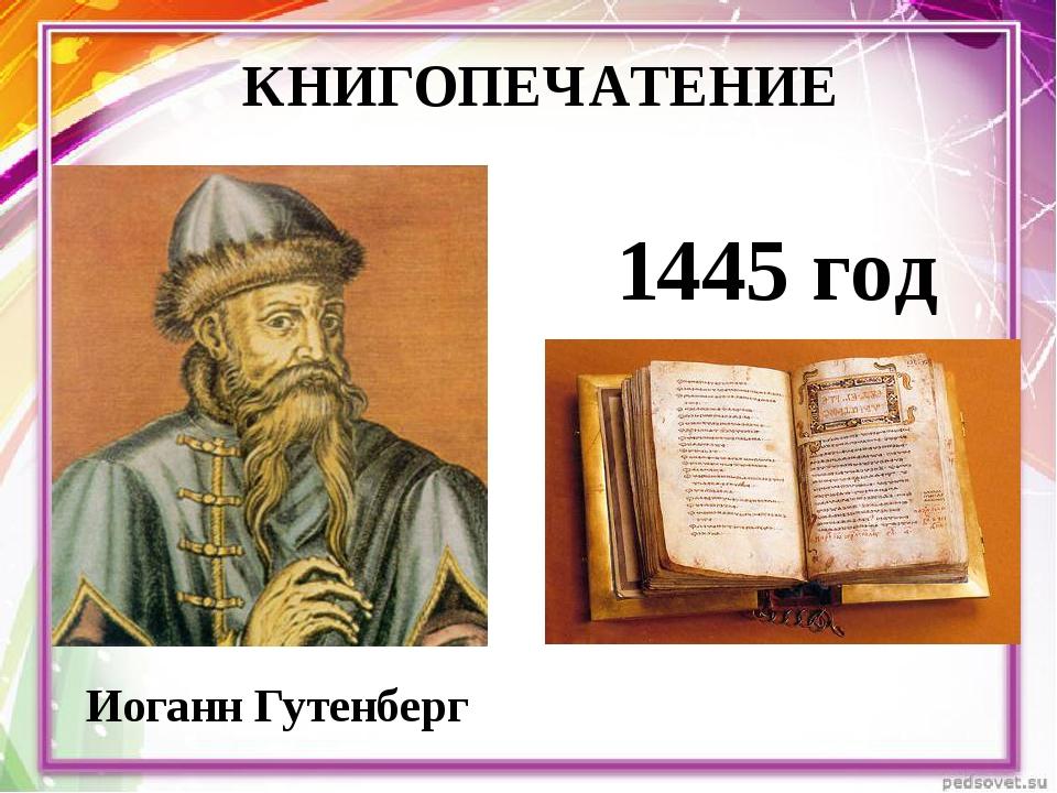Цифрование - Страница 28 Img22