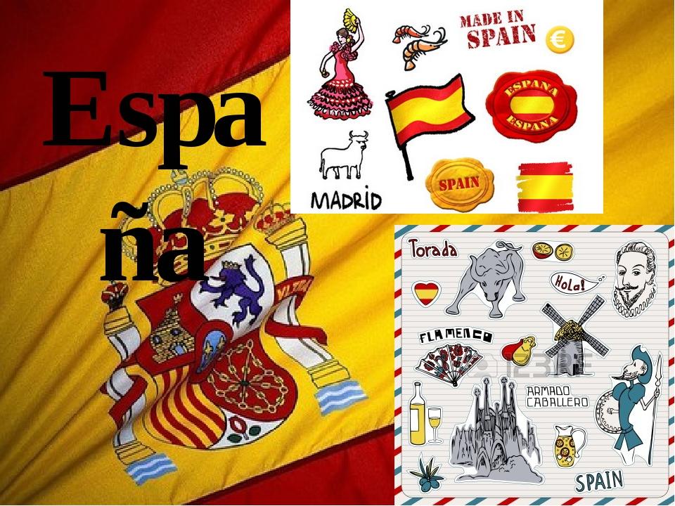 Название презентации España