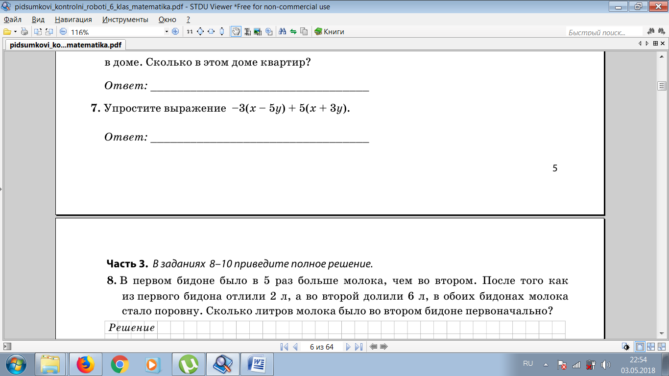 hello_html_100ce201.png