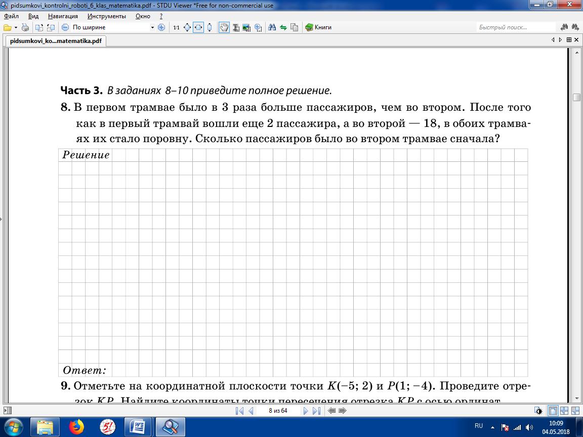 hello_html_3e450638.png