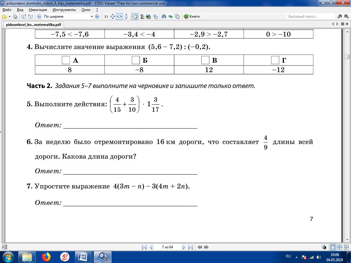 hello_html_7deb47d9.png