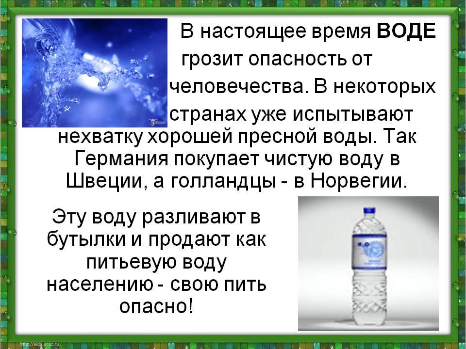 hello_html_m7be37e00.jpg