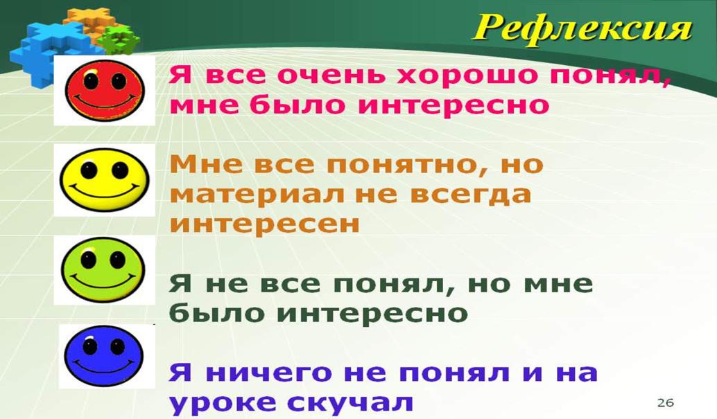 hello_html_786ecca6.png