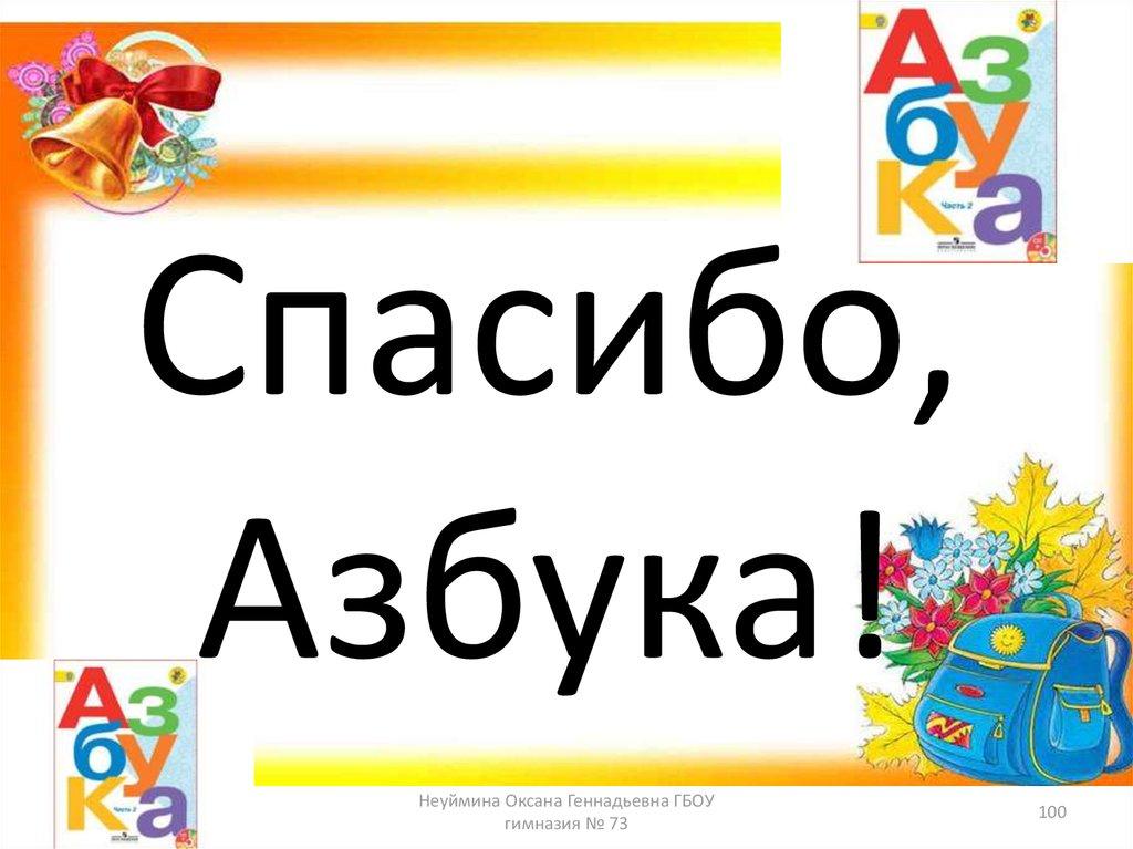 hello_html_m7a597378.jpg