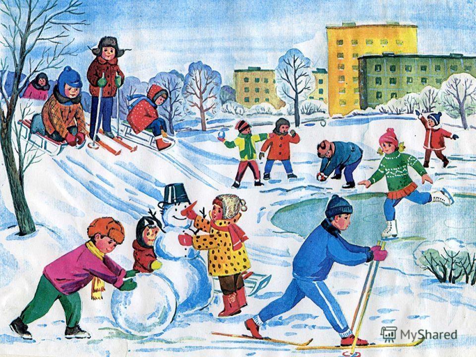 картинки изображением зимних забав начал собирать стритфайтер