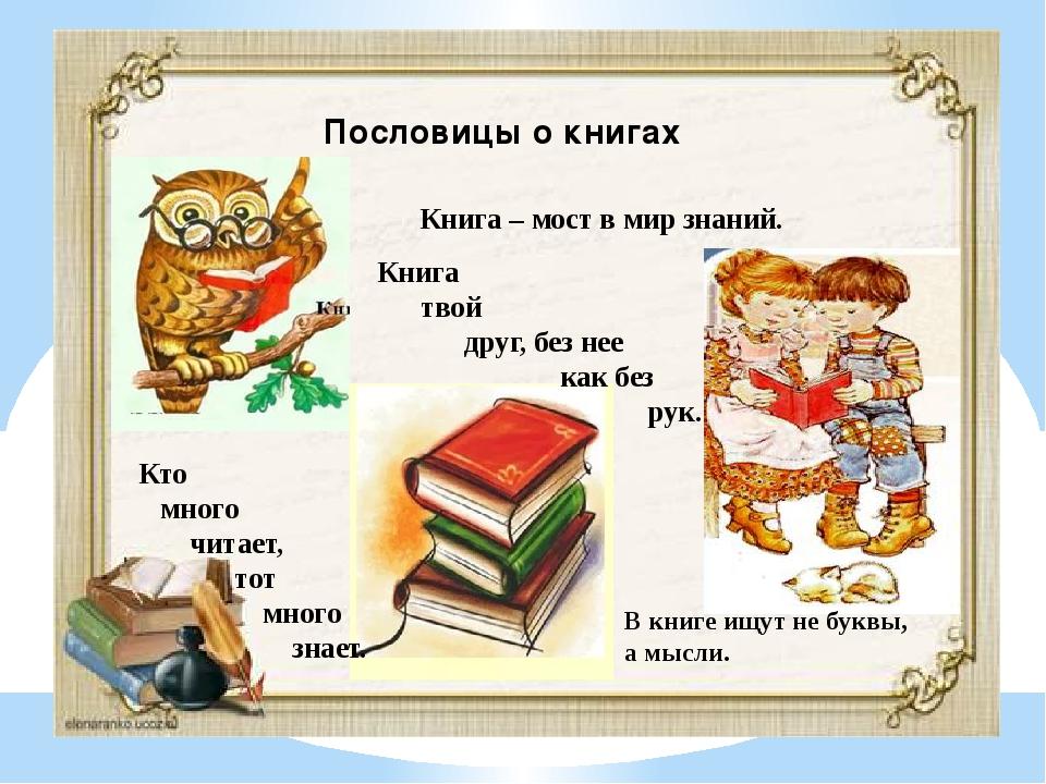 Книги в стопке рисунок попадаются свадебные