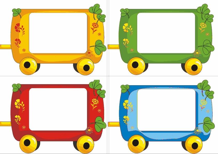 прическа, шаблоны паровозика с вагонами для фото весты освящало очаг