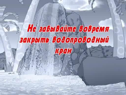 hello_html_m53d257bd.jpg