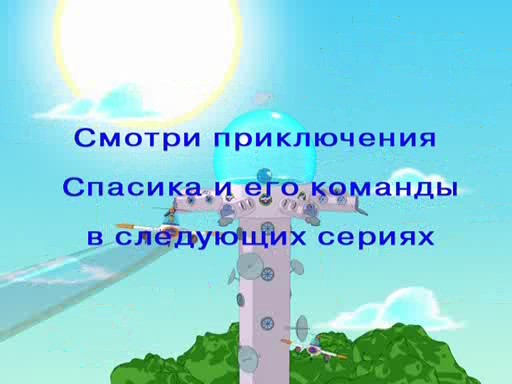hello_html_m78dc2774.jpg