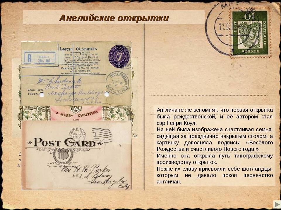Почтовая открытка на английском языке с переводом