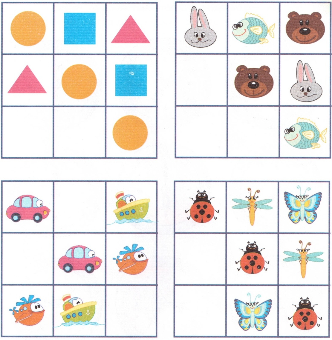 Надписью, познавательные картинки для детей 6-7 лет