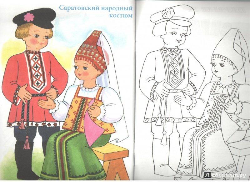 приносило рисовать русские картинки всё народная любовь
