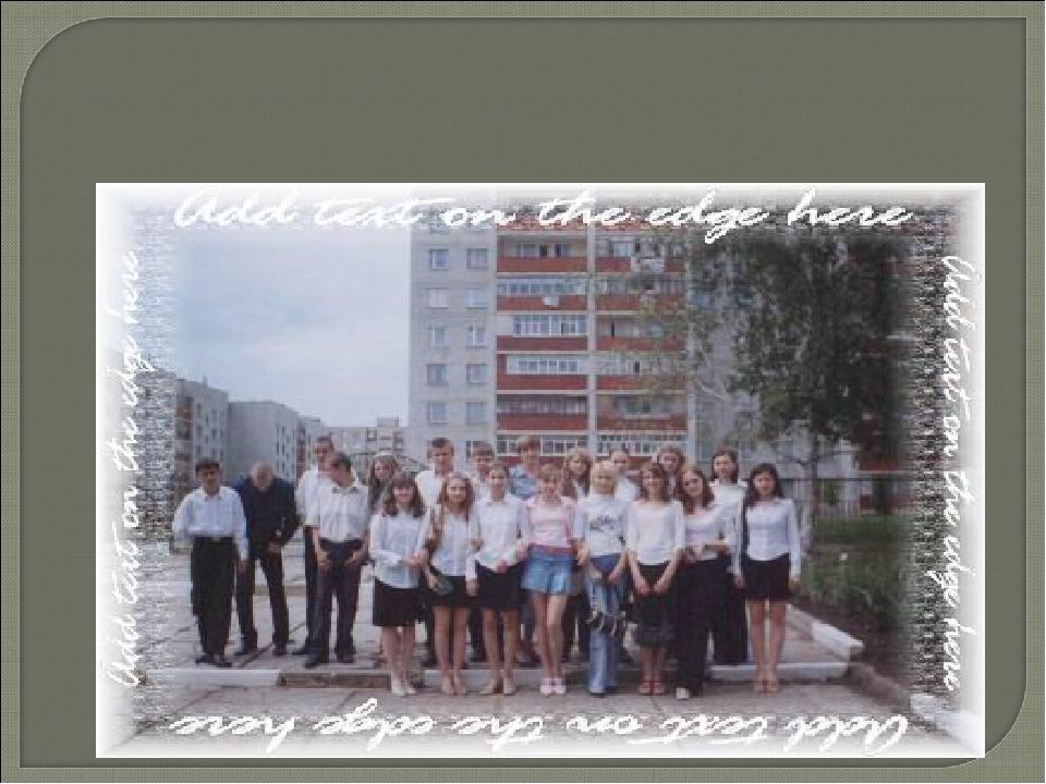 С 1999 г. по 2006г. Соловцова Ольга Николаевна являлась классным руководител...