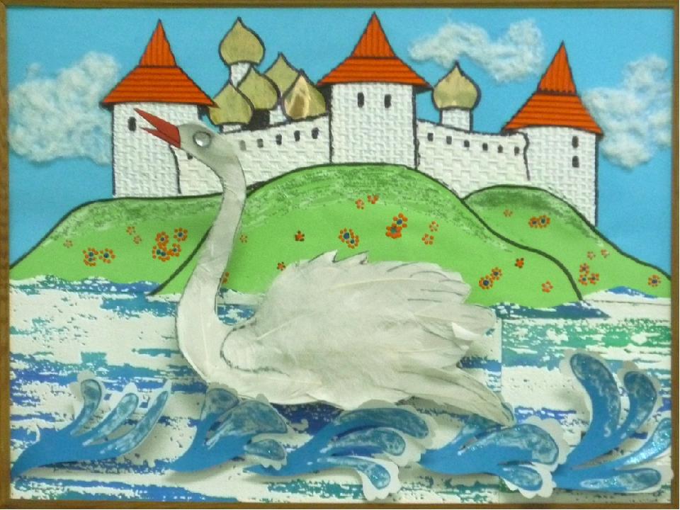 рисунок к сказке о царе салтане картинки спокойный