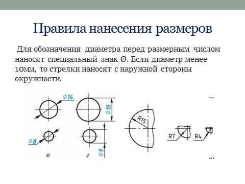 hello html 758f7592 - На чертеже задан масштаб 2 1 как будут соотноситься линейные размеры изображения с ответ