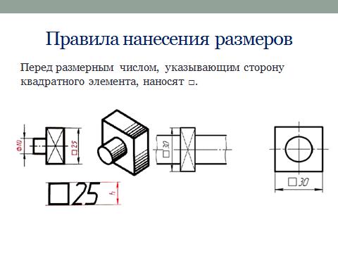 hello html m556e8703 - На чертеже задан масштаб 2 1 как будут соотноситься линейные размеры изображения с ответ